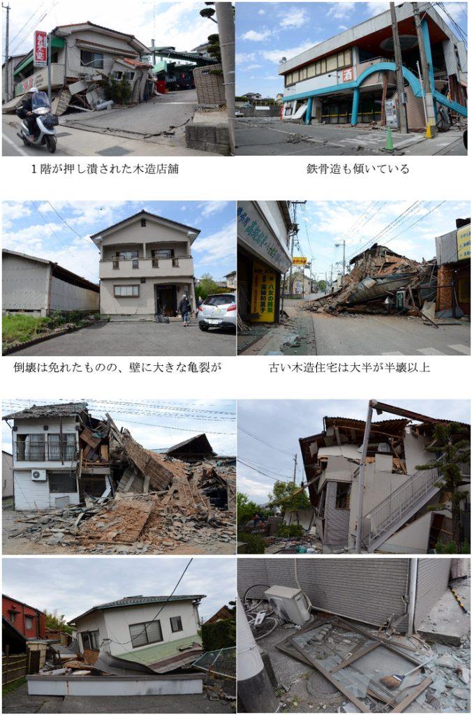 熊本地震被害視察